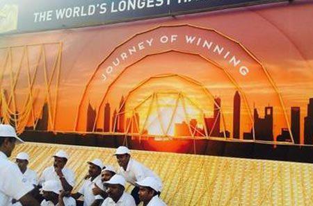 سنگین ترین زنجیر طلای دنیا به فروش می رسد + عکس