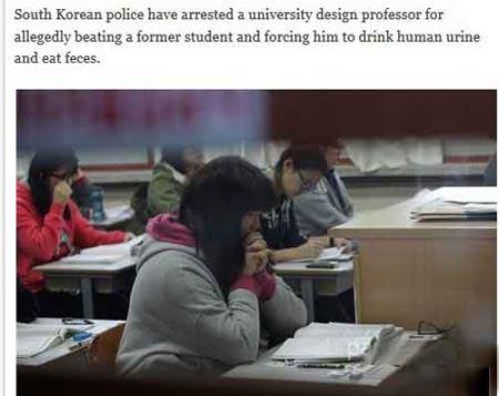 دانشجویانی که به اسرار استادشان مدفوع می خورند ! + عکس
