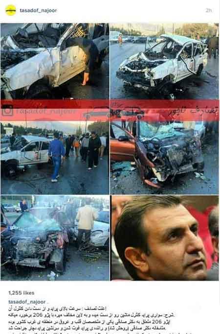 کشته شدن متخصص قلب معروف کشور + عکس
