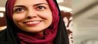 درگیری لفظی آزاده نامداری با همسر سابق شوهرش + عکس