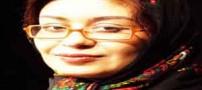 بیوگرافی خانم چیستا یثربی