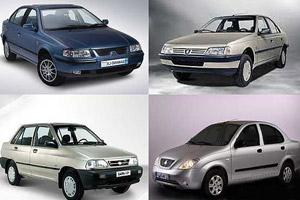 قیمت انواع خودرو در بازار24/04/88