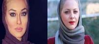 رفع ممنوع التصویری بازیگران کشف حجاب کرده