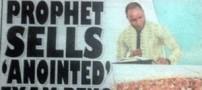 ادعای جنجالی یک کشیش با خودکارهای جادویی (عکس)