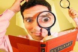 لغت نامه طنز و خنده دار