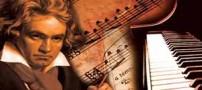 بیوگرافی لودویگ ون بتهوون آهنگساز معروف (عکس)
