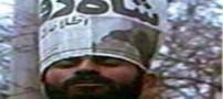کشته شدن وحشتناک قائد اسلامی و خانواده اش (عکس)