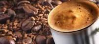 آیا قهوه یک ماده رون گردان است ؟