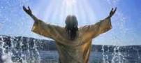 آیا حضرت عیسی علم به قیامت است ؟
