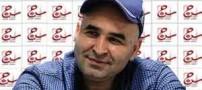 ناگفته های خواندنی علی مسعودی درباره مرگ پدر
