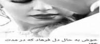 عکس نوشته های عاشقانه و جملات رمانتیک