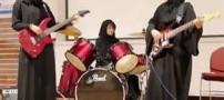 مصاحبه ای خواندنی با اولین گروه موسیقی در ایران