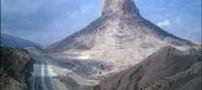 کوهی عجیب در ایران برای درمان ایدز ! + عکس