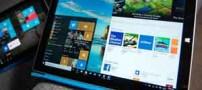 جدیدترین ویژگی های ویندوز 10