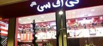 افتتاح شوک کننده اولین رستوران آمریکایی در تهران ! (عکس)