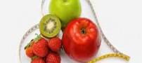 راه های کاهش وزن برای افراد تنبل