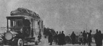 اولین اتومبیل چه زمانی وارد ایران شد (عکس)