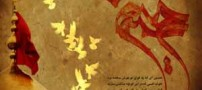 چه کسانی قرآن خواندن سر امام حسین را شنیدند