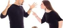 ترفندهای زنانه برای غلبه بر شوهر هنگام دعوا