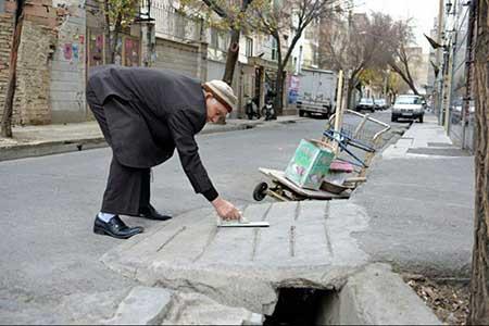 کار خیر و فرهنگی پیرمرد 88 ساله ایرانی (عکس)