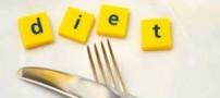 11 ترفند نوین علمی برای لاغر شدن
