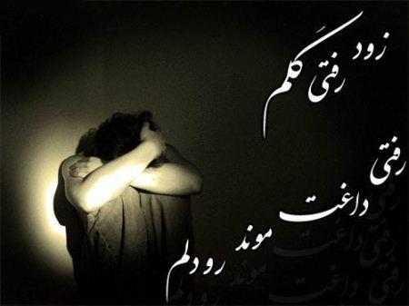 متن های رمانتیک و جملکس های عاشقانه 2016