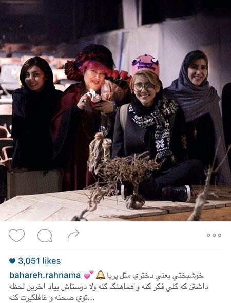 سری جدید عکسهای چهره های مشهور در شبکههای اجتماعی