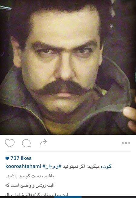جدیدترین عکس های بازیگران و چهره های معروف در اینستاگرام