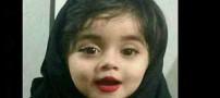 مرگ مغزی نگار 2 ساله به خاطر ضرب و شتم پدرش (عکس)