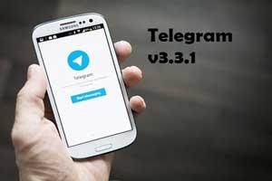 3 تغییر عمده تلگرام در آپدیت ورژن جدید