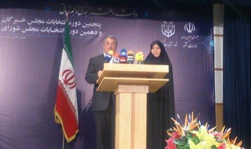 کاندید شدن فرزندان هاشمی رفسنجانی در انتخابات