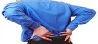 7 ترفند کاهش کمر درد در سفرهای زمستانی