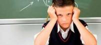 اضطراب دوران مدرسه از کجا می آید ؟