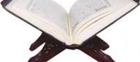 خواص دینی و مذهبی سوره ق