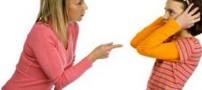 عواقب تنبیه بدنی کودکان را بشناسید