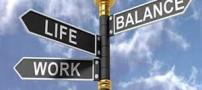 چگونگی ایجاد تعادل بین کار و زندگی