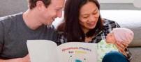 صاحب فیسبوک برای دختر 1 ماه اش کتاب فیزیک میخواند (عکس)