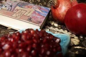 آشنایی با آداب و رسوم مردم استان گیلان در شب یلدا