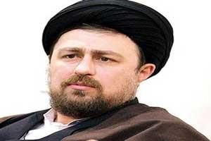 ورود سید حسن خمینی به میدان انتخابات مجلس خبرگان (عکس)