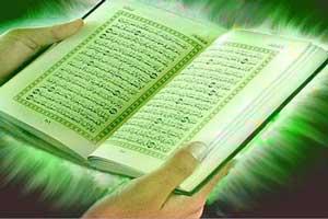با این دعا 70 هزار بدی را از نامه آخرت خود پاک کنید