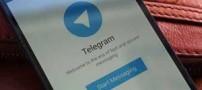 چگونه فضای پر شده تلگرام را خالی کنیم؟
