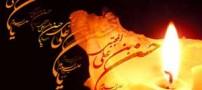 امام حسن مجتبی علیه السلام چگونه به شهادت رسید