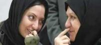 مادر شوهر مهناز افشار هم در انتخابات ثبت نام کرد (عکس)