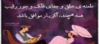 زیباترین شعرهای عاشقانه پر احساس