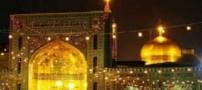 عکس زیبایی از گنبد برفی حرم امام رضا (ع)