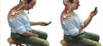 اثرات موبایل بر روی ستون فقرات