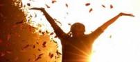 سرچشمههای شادی و نشاط در زندگی روزمره کجاست؟
