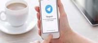 مراقب باشید تلگرام بازی زندگی مشترکتان را به طلاق نکشاند