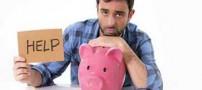 ترفندی برای پرداخت بدهی های سنگین