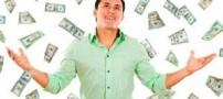 اگر فکر می کنید با پول می توان خوشبختی را خرید بخوانید